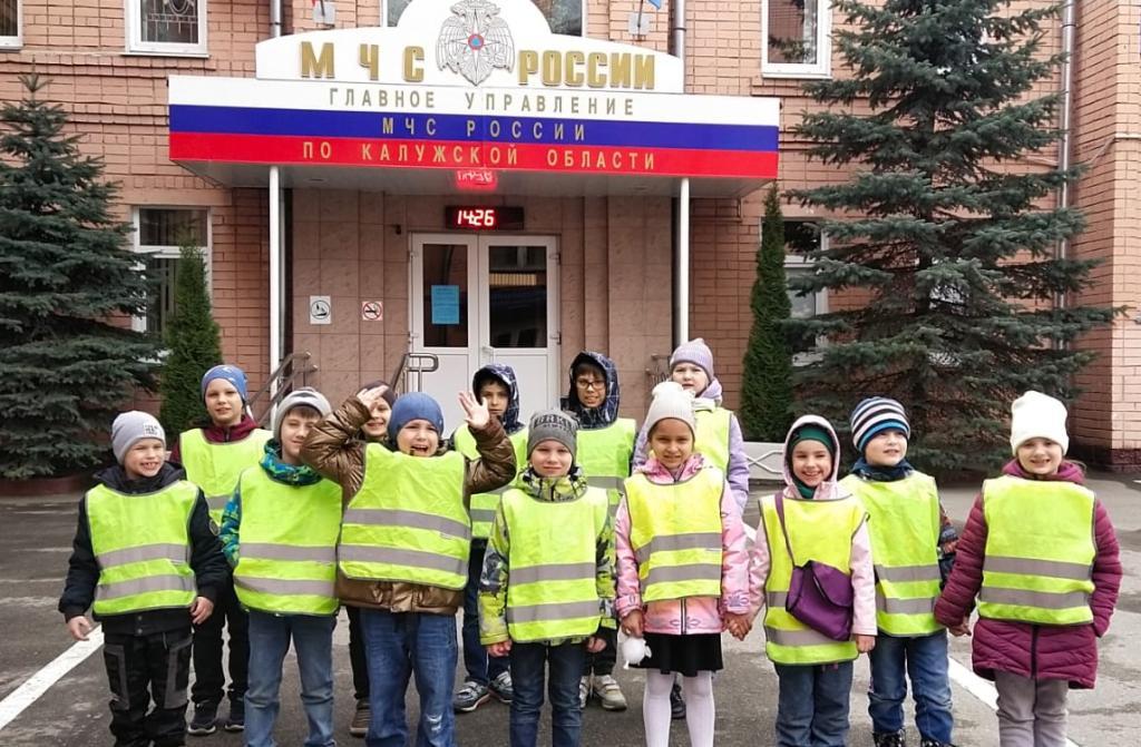 Экскурсия в музей пожарной безопасности